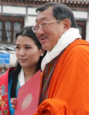 Dashi Benji receives award from HRH Chimi Yangzom Wangchuck