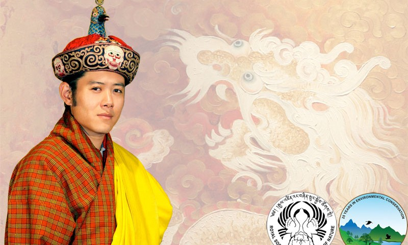 32nd Birth Anniversary of His Majesty the King Jigme Khesar Namgyel Wangchuck