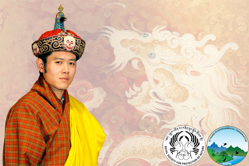 32nd Birth Anniversary of His Majesty the King Jigme Khesar Namgyel Wangchuck