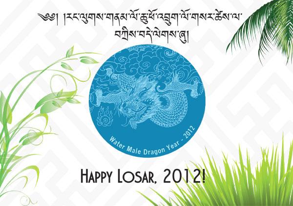 losar card 2012