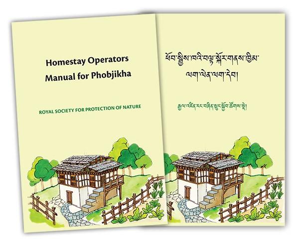 homestay manual2014