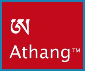 Athang